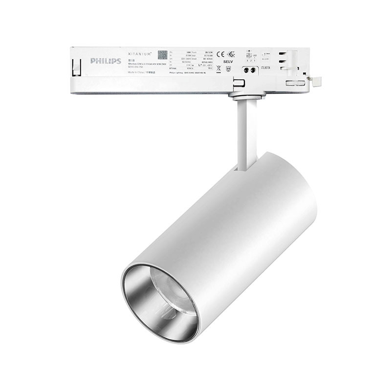 White LED tube track light 310206-2 MAX 30W